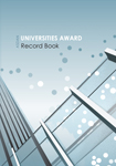 Universities Award - cover